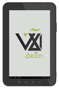 الآن Alaan screenshot 8