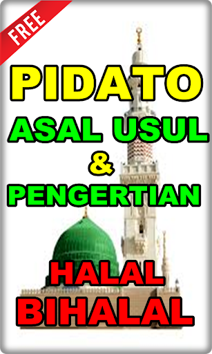 Pidato Asal Usul Dan Pengertian Halal Bihalal Apk Download Apkpure Co