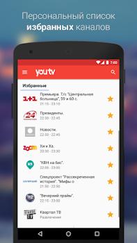 youtv - онлайн ТВ
