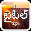Bible in Telugu icon