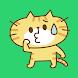 Komazu - コマーズ - ~あなたの困りごと預かります~ - Androidアプリ