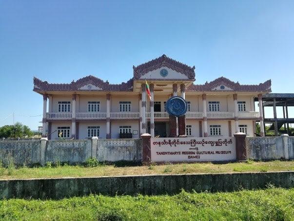 Tanintharyi Region Cultural Museum