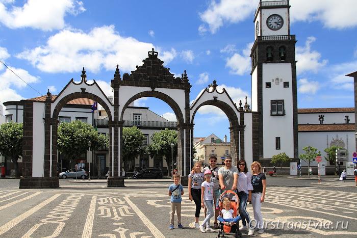 Portas da Cidade - достопримечательности Понта Делгада, Азорские острова