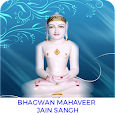 Bhagwan Mahaveer Jain Sangh apk