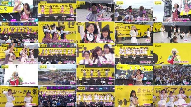190722 (720p+1080i) 島ぜんぶでおーきな祭2019「KawaiianTV Presents スペシャルステージ」