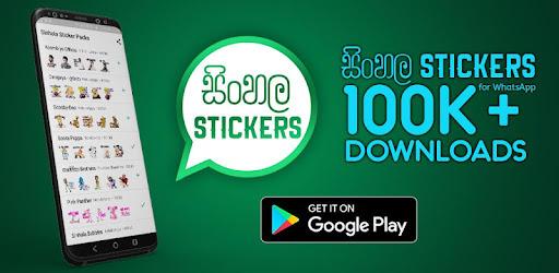 Sri Lankan's No.1 Daily Updating Sinhala Sticker Market for WhatsApp!