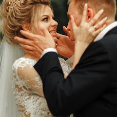 Wedding photographer Ekaterina Usova (KatrinFox). Photo of 21.08.2017