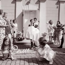 Wedding photographer Maksim Nazarov (NazarovMaksim). Photo of 02.02.2017