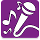 Sing Karaoke Record Karaoke (app)