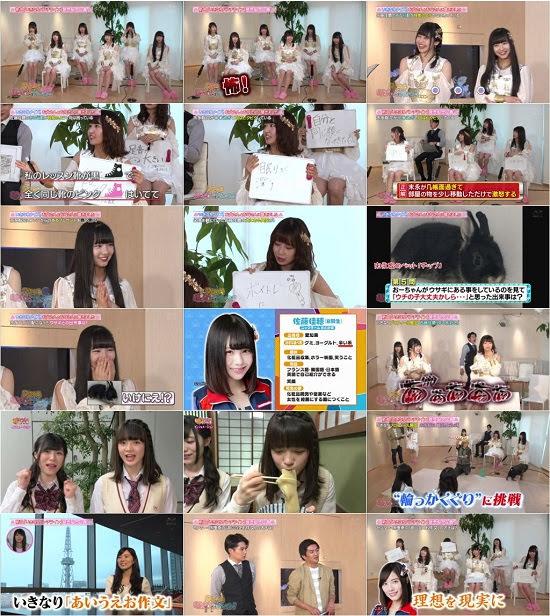 (TV-Variety)(720p) SKE48 むすびのイチバン! ep62 180703