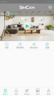 App SIMCAM APK for Windows Phone