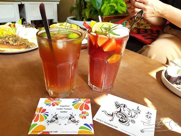 貳拾陸巷 Somebody Cafe  西門町早午餐&下午茶咖啡廳推薦!餐點美味/氣氛輕鬆舒適/充滿藝文氣息的咖啡廳!萬華美食!