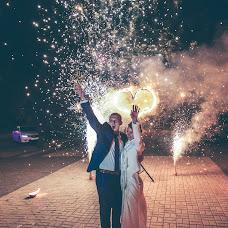 Wedding photographer Konstantin Mischenko (mifoto). Photo of 09.02.2017