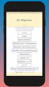 Deutsch Lernen A1 A2 B1 B2 C1 5