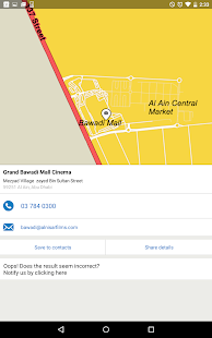 Connect.ae - Local Search UAE screenshot