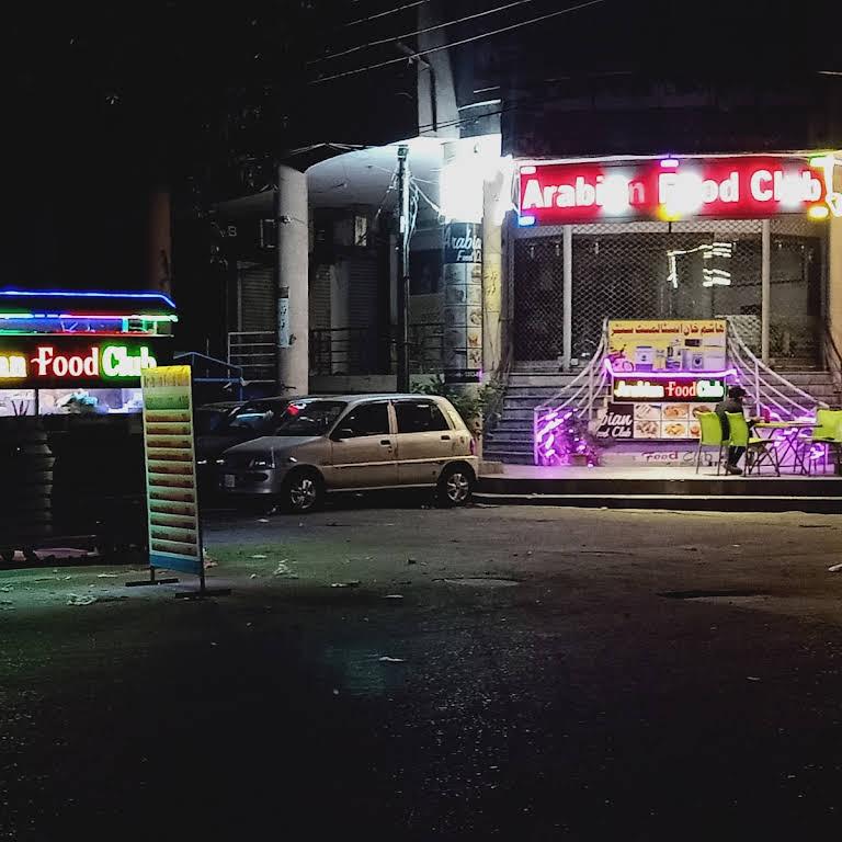 arabian food club - Fast Food Restaurant in Lahore