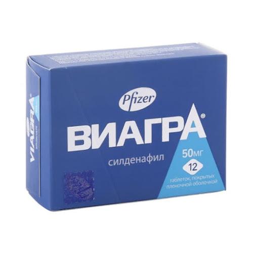Виагра таб. п/о плён. 50мг №12