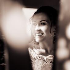 Wedding photographer Ruslan Sadykov (ruslansadykow). Photo of 12.01.2018
