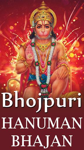 bhojpuri video hd gana download dj