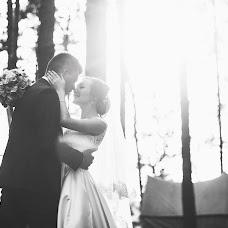 Wedding photographer Lesya Dubenyuk (Lesych). Photo of 26.04.2018