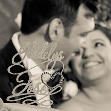 Wedding photographer José Guzmán (JoseGuzman). Photo of 22.01.2016