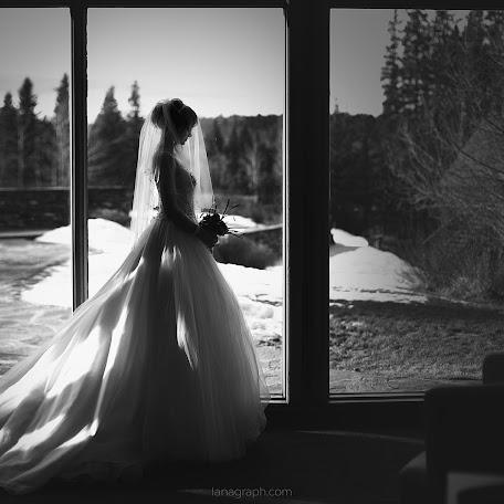 Wedding photographer Lana Graf (LanaGraph). Photo of 15.02.2016