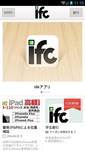 ifc 2.7.1 Windows u7528 1