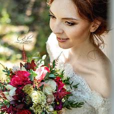 Wedding photographer Aleksandra Lobashova (Lobashovafoto). Photo of 10.08.2017