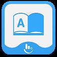 Spanish WC2014 Dictionary icon
