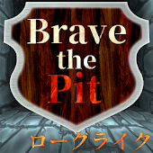 Brave The Pit