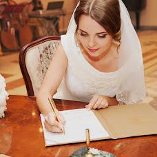 Wedding photographer Marina Boyko (MarinaB). Photo of 04.05.2017