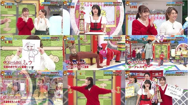 181218 (720p+1080i) Oha Sta (Suda Akari, Nishino Miki)