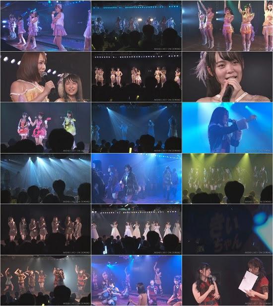 (LIVE)(720p) AKB48 チーム4 「夢を死なせるわけにいかない」公演 佐藤妃星 生誕祭 Live 720p 170818