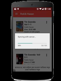 Masud rana tin goenda ebook android apps on google play masud rana tin goenda ebook screenshot thumbnail fandeluxe Images