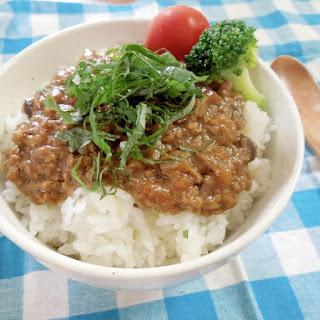 Keema Curry Donburi Full of Vegetables and Mushrooms