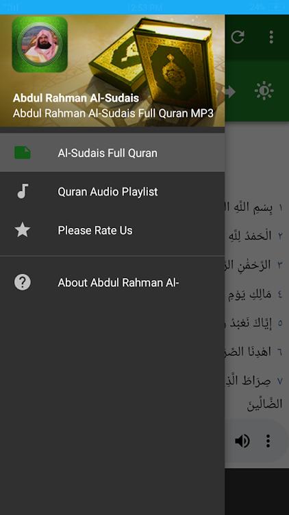 Sheikh Sudais Quran MP3 – (Android Apps) — AppAgg