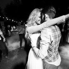 Wedding photographer Nikolay Kucherov (la-foto). Photo of 14.11.2016