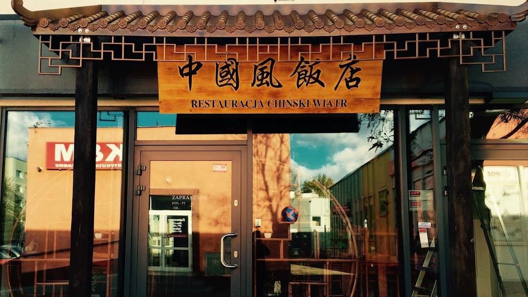 Restauracja Chiński Wiatr Restauracja Chińska W Gdańsk
