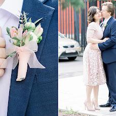 Wedding photographer Anastasiya Alekseeva (Anastasyalex). Photo of 04.05.2018