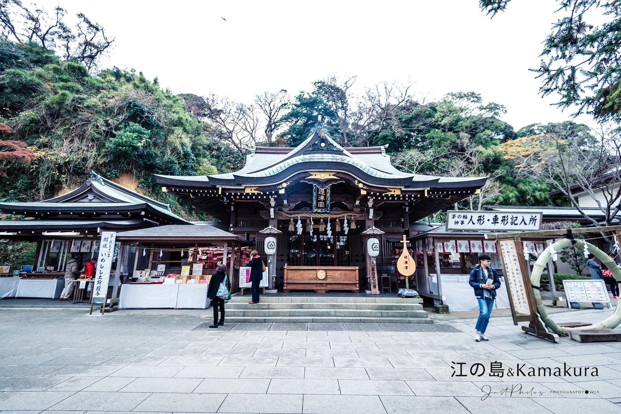 江島神社是江之島歷史最悠久的建築,也是江之島的核心景點。