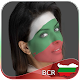 Bulgaria Flag Face Paint - Cool Art Photo Editor icon