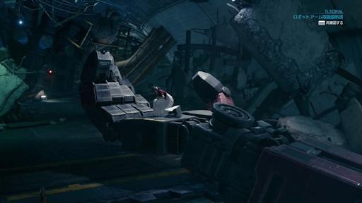 Ff7 リメイク ロボット アーム 【FF7R】ロボットアームはヒントで重ねろとか言われてブチギレたわ: