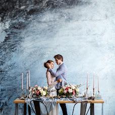 Wedding photographer Marina Afanaseva (mphoto31). Photo of 02.08.2018