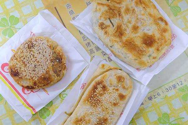 周記燒餅舖子☞豐原人氣燒餅店,餅皮酥香多層次的韭菜盒好吃必點!同場加映:小熊燒豐原店。