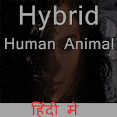 Hindi Novel Book - Fiction