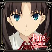 ロック画面/凛 「Fate/stay night[UBW]」
