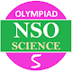 NSO 5 Olympiad for PC Windows 10/8/7