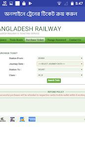 BD Railway Online Ticket Buyer & Train Tracker 3