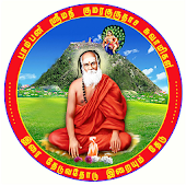 Pamban Swamigal Songs