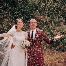 Bryllupsfotograf Olga Nikolaeva (avrelkina). Foto fra 13.05.2019